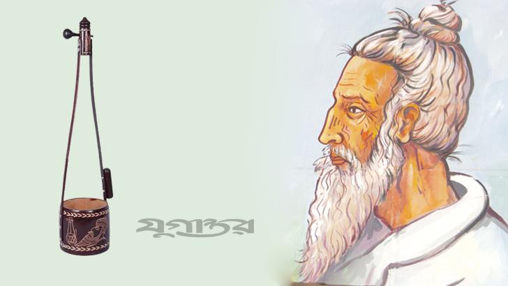 লালন সাঁইয়ের তিরোধান দিবস ও তার 'অচিন পাখি' সমাচার