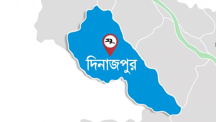 দিনাজপুর