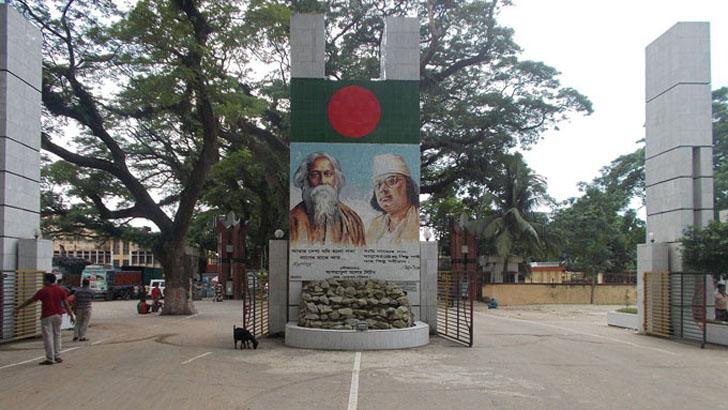 বেনাপোলে টানা ৪ দিন আমদানি-রফতানি বন্ধ