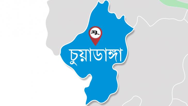 চুয়াডাঙ্গা
