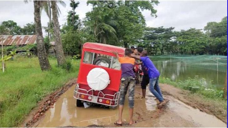 বুড়িচংয়ে কালিকাপুর-গাজীপুর খারাতাইয়া সড়কের বেহাল দশা