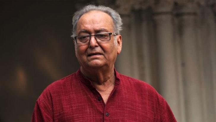 অভিনেতা সৌমিত্র চট্টোপাধ্যায়