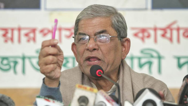 বিরাজনীতিকরণের পথেই হাঁটছে সরকার: মির্জা ফখরুল