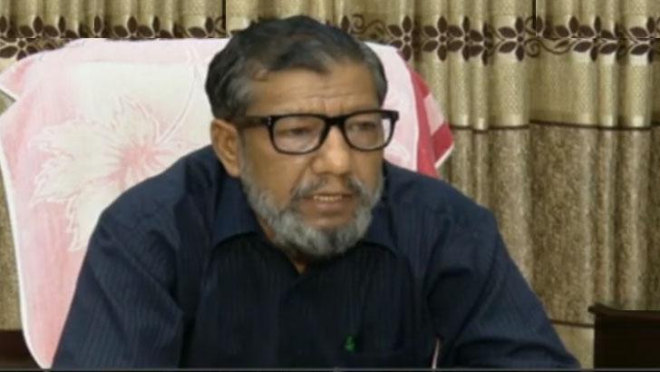 পরিচালকডা. মুহাম্মদ আবদুর রহিম।