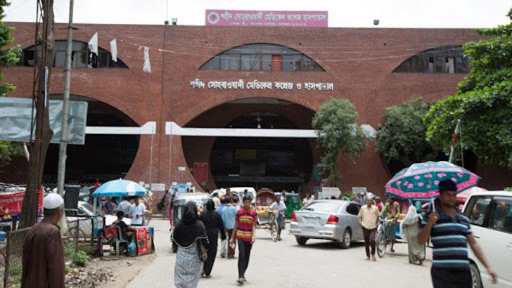 শহীদ সোহরাওয়ার্দী মেডিকেল কলেজ হাসপাতাল। ফাইল ছবি