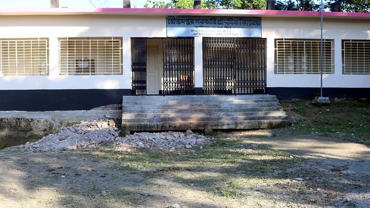 রুস্তমপু সরকারি প্রাথমিক বিদ্যালয়