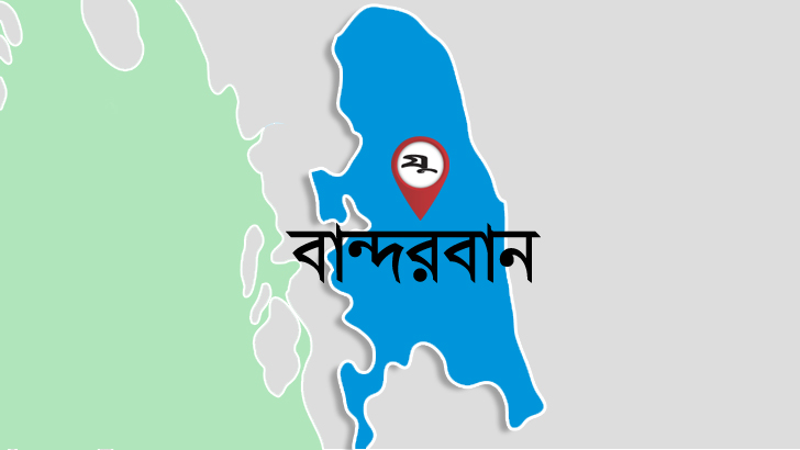 বান্দরবান