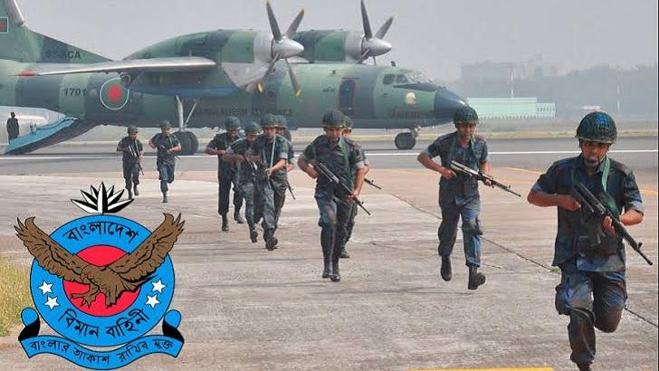 মুক্তিযুদ্ধে বিমানবাহিনীর অবদান