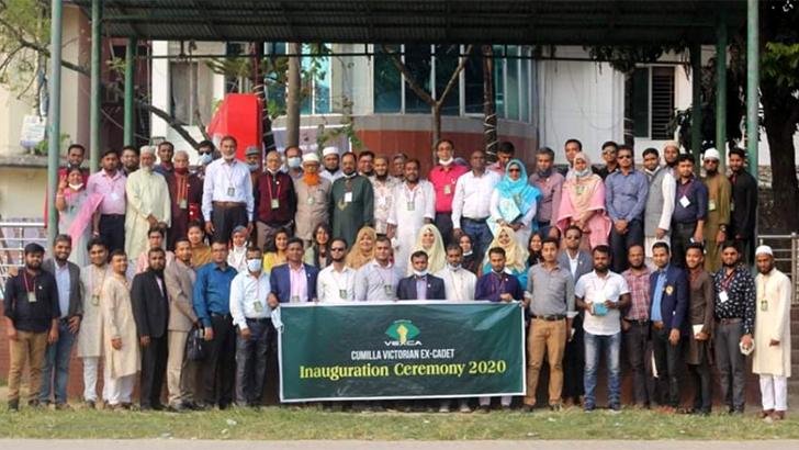 কুমিল্লা ভিক্টোরিয়ান এক্স ক্যাডেট সংগঠন