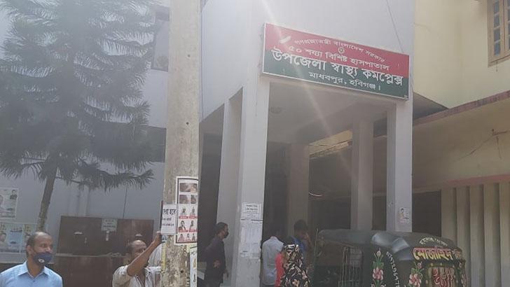 মাধবপুর হাসপাতালে ৮ বছর ধরে বাক্সবন্দি কোটি টাকার যন্ত্রপাতি
