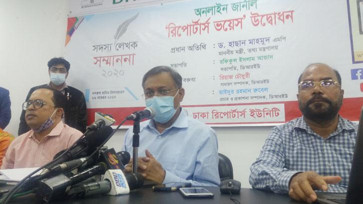 শিগগিরই ভুয়া অনলাইনের বিরুদ্ধে ব্যবস্থা: তথ্যমন্ত্রী