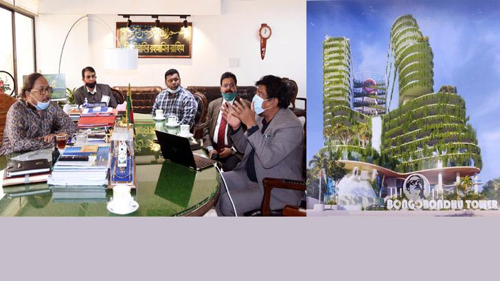 রাজশাহীতে নির্মাণ করা হবে ২৫ তলা 'বঙ্গবন্ধু টাওয়ার'