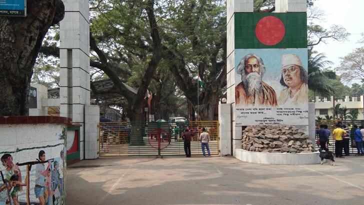 রাজস্ব কর্মকর্তা লাঞ্ছিত: বেনাপোলে আমদানি-রফতানি বন্ধ