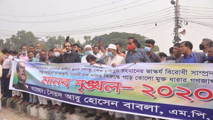 'সাম্প্রদায়িক অপশক্তির হুঙ্কারে পথ হারাবে না বাংলাদেশ'