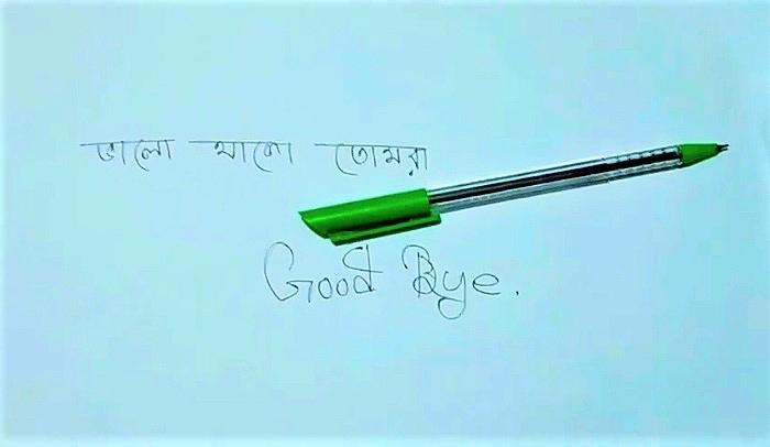 'ভালো থেকো তোমরা সবাই, গুড বাই' লিখে স্কুলছাত্রীর আত্মহত্যা