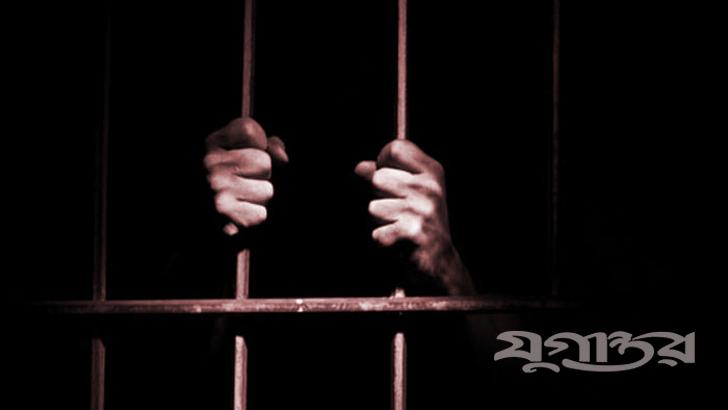 সরকারি চাল-গম আত্মসাৎ: সিএসডি কর্মকর্তার ৫ বছরের কারাদণ্ড