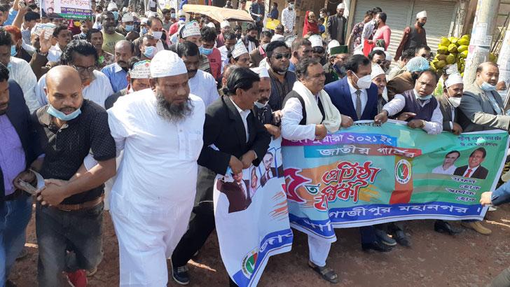 গাজীপুরে জাতীয় পার্টির প্রতিষ্ঠাবার্ষিকী পালিত