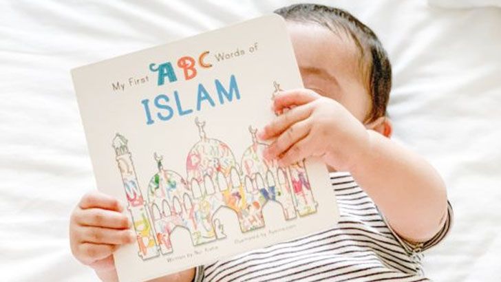 ইসলামের প্রকৃত শিক্ষায় বেড়ে উঠুক আগামী প্রজন্ম