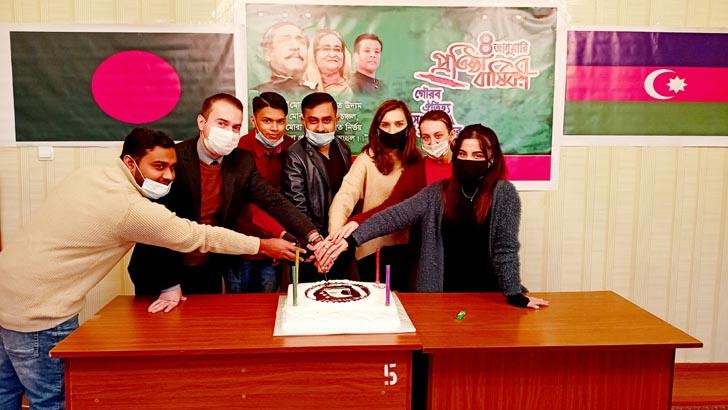 আজারবাইজানে ছাত্রলীগের কমিটি গঠন
