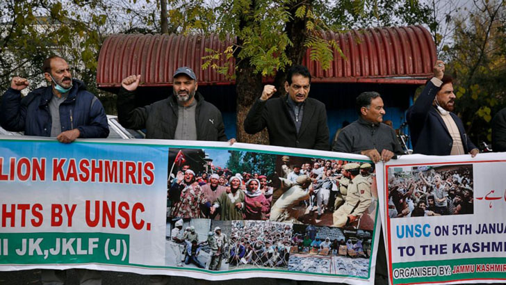 কাশ্মীরে গণভোটের দাবিতে পাকিস্তানে মানবাধিকারকর্মীদের সমাবেশ