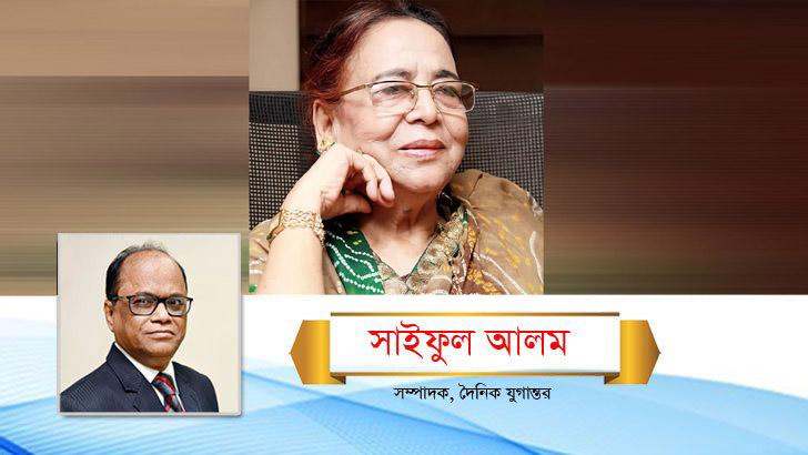 রাবেয়া খাতুন