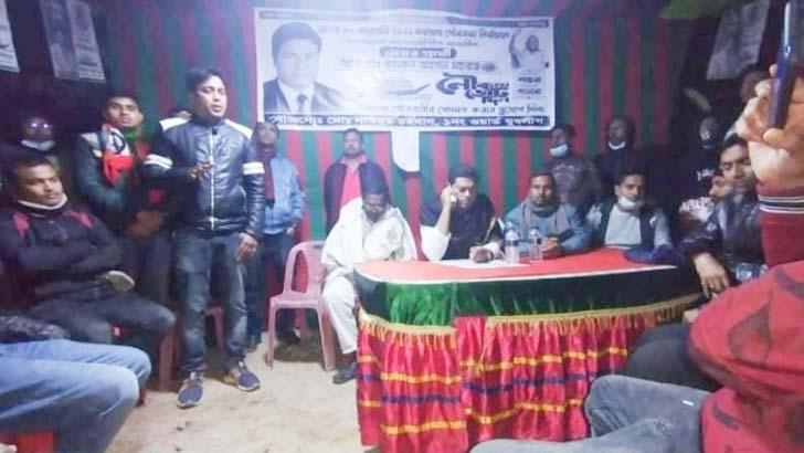 নৌকার প্রচার ক্যাম্পের কাছে ককটেল বিস্ফোরণের ঘটনায় আওয়ামী লীগের প্রতিবাদ সমাবেশ