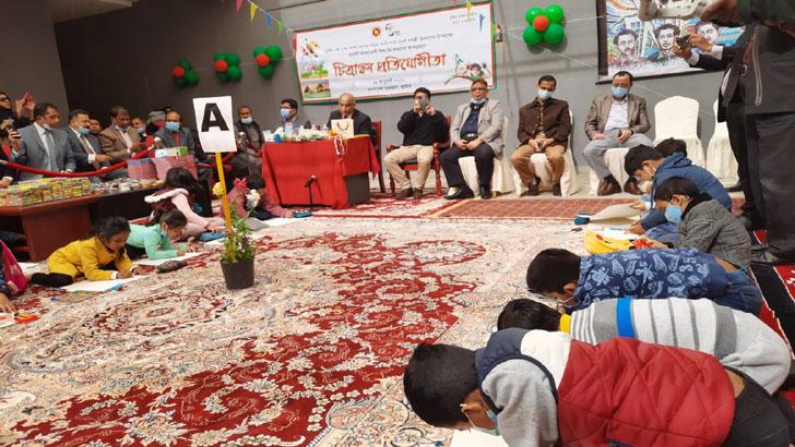 কুয়েতে বাংলাদেশ দূতাবাসের উদ্যোগে শিশুদের চিত্রাংকন প্রতিযোগিতা