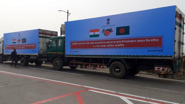 'ভ্যাকসিনমৈত্রীয় বলে দেয় বাংলাদেশকে ভারত অগ্রাধিকার দিচ্ছে'