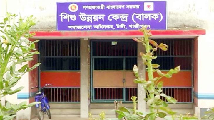 টঙ্গীতে শিশু উন্নয়ন কেন্দ্র