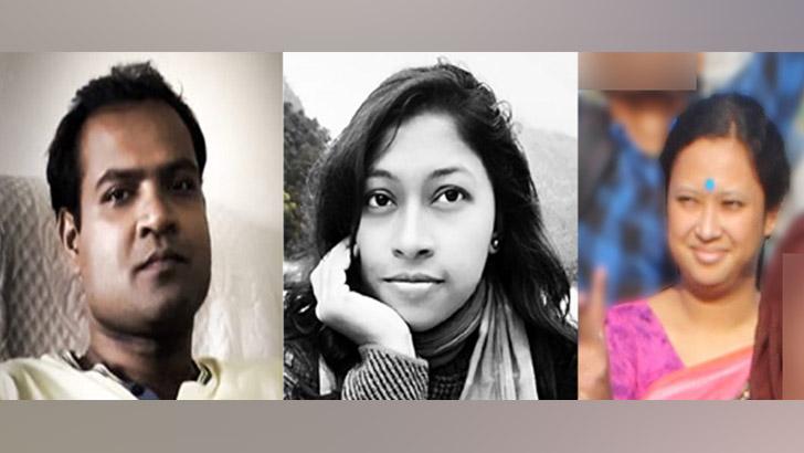 মো. আবুল ফজল, শাকিলা আলম ও হৈমন্তী শুক্লা কাবেরী
