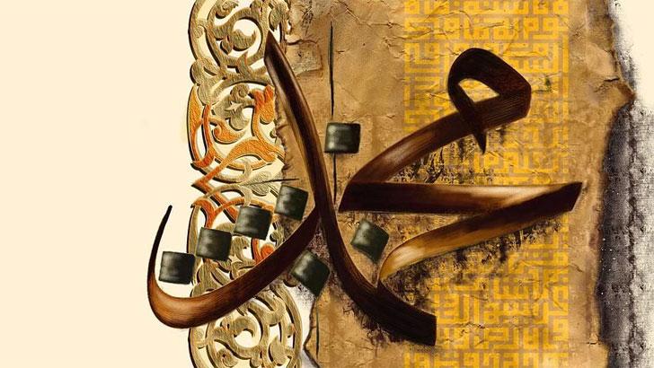 আল্লাহর ওপর পূর্ণ আস্থার অনুপম দৃষ্টান্ত
