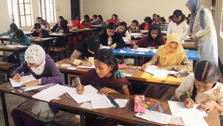আন্তর্জাতিক শিক্ষা দিবস ও শিক্ষা নিয়ে নতুন ভাবনা