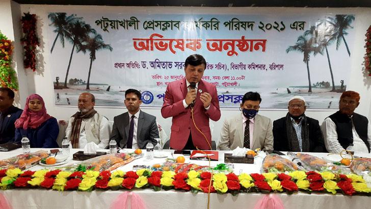 পটুয়াখালী প্রেসক্লাবের নতুন কমিটির অভিষেক