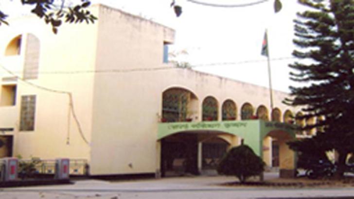 চাঁপাইনবাবগঞ্জ জেলা পরিষদ