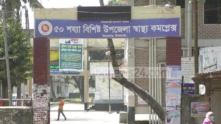 কিশোরগঞ্জ উপজেলা স্বাস্থ্য কমপ্লেক্স