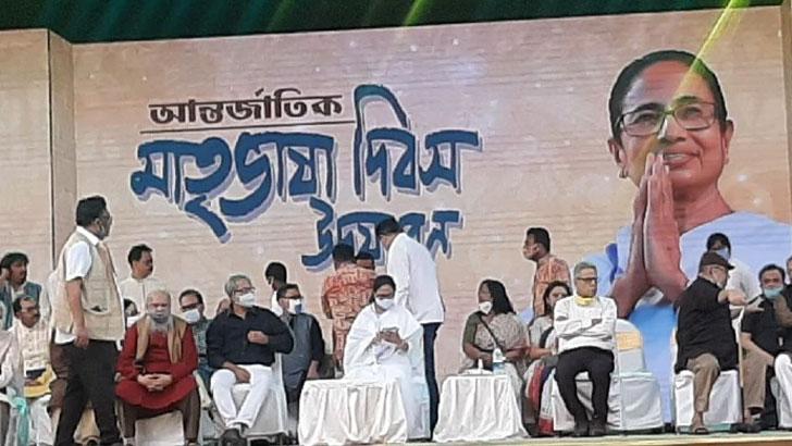 কলকাতায় আন্তর্জাতিক মাতৃভাষা দিবস পালিত