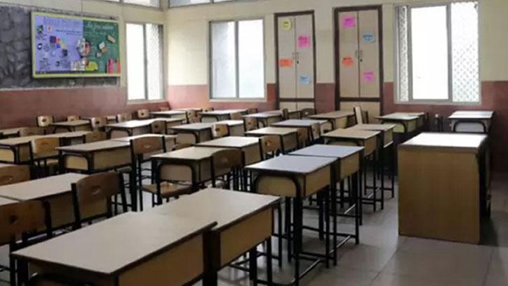 শিক্ষাপ্রতিষ্ঠান খোলার বিষয়ে সিদ্ধান্ত আসছে