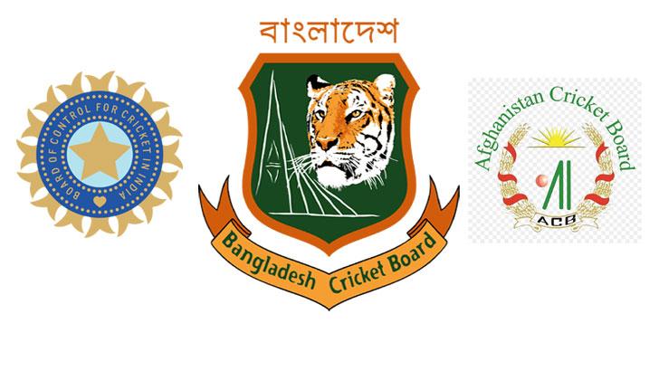 ভারত-বাংলাদেশ-আফগানিস্তান