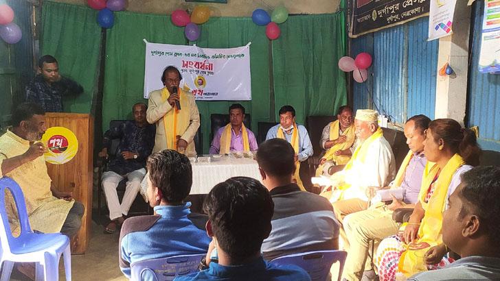 দুর্গাপুর প্রেসক্লাবের নির্বাহী কমিটির সদস্যদের সংবর্ধনা