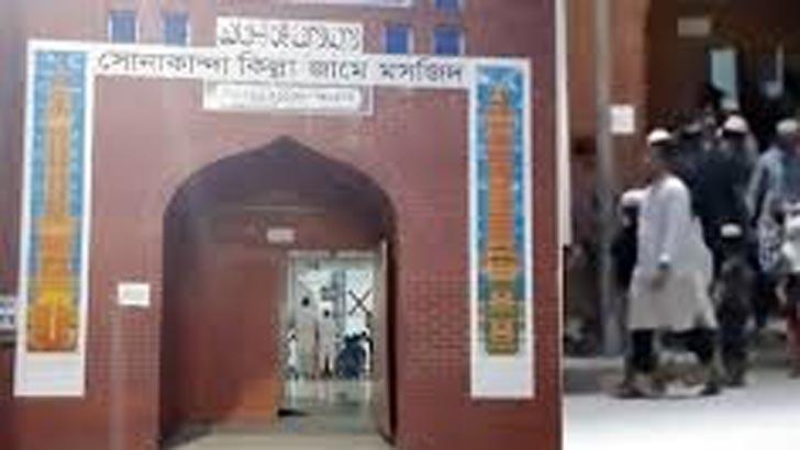 বন্দরের ঐতিহ্যবাহী সোনাকান্দা কেল্লা জামে মসজিদ