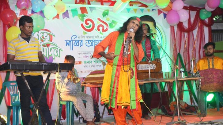 বাঞ্ছারামপুর মাতালেন কুদ্দুস বয়াতী