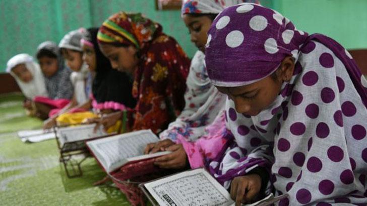 ভারতের মাদ্রাসায় পড়ানো হবে হিন্দু ধর্মগ্রন্থ