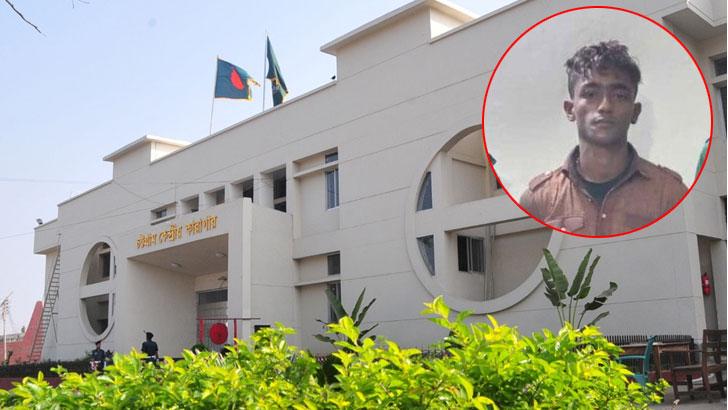 চট্টগ্রাম কারাগার। ইনসেটে ফরহাদ হোসেন রুবেল