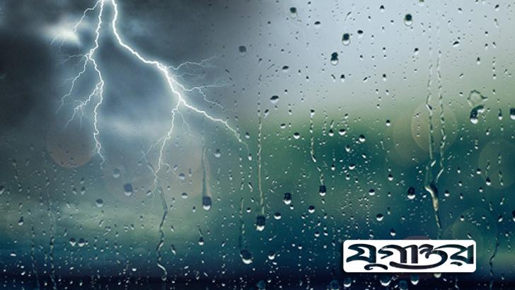 কুমিল্লা সিলেট ও ময়মনসিংহে বজ্রসহ বৃষ্টির সম্ভাবনা
