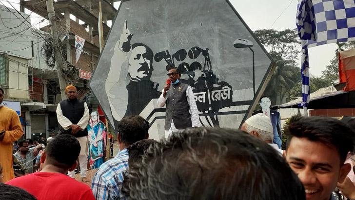 বক্তব্য দেন নোয়াখালীর বসুরহাট পৌরসভার মেয়র আবদুল কাদের মির্জা