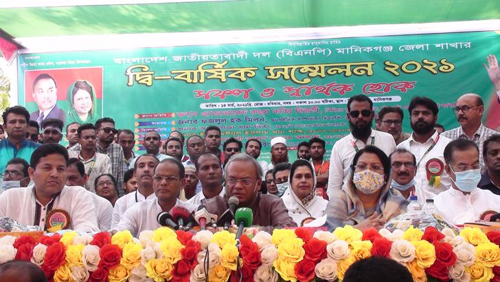 মানিকগঞ্জ জেলা বিএনপির দ্বি-বার্ষিক সম্মেলন