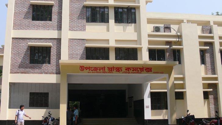 গৌরীপুর উপজেলা স্বাস্থ্য কমপ্লেক্স