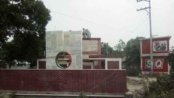 মির্জাপুরে ৪৯ বছর পর নির্মিত হল শহীদদের স্মরণে স্মৃতিসৌধ
