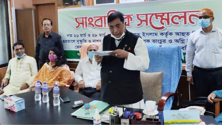 হেফাজতের তাণ্ডবে বি'বাড়িয়া জেলা পরিষদের ৫ কোটি টাকার ক্ষতি