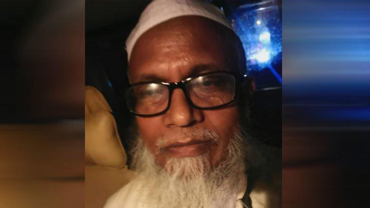 মুফতি বশির উল্লাহ